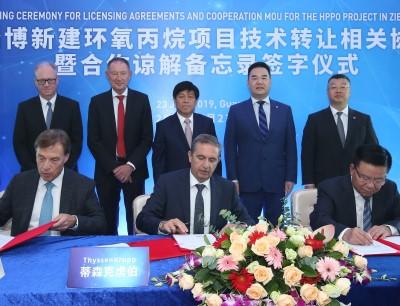 Evonik und thyssenkrupp Industrial Solutions lizenzieren an Zibo Qixiang Tengda Chemical Co. die HPPO-Technologie