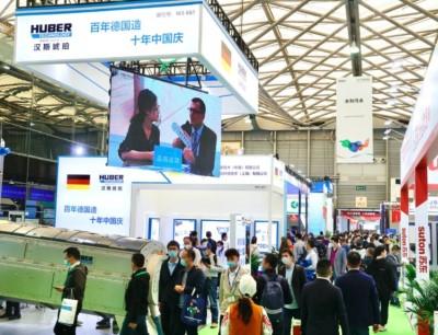 Bereits die zweite IE Expo China in herausfordernder Covid-19-Zeit