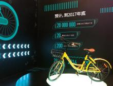 Anti-Slip-Fahrradreifen aus Elastopan Polyurethan bieten mehr Sicherheit durch ausgezeichnete Griffigkeit