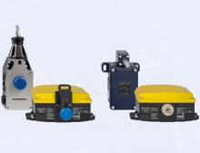 Schmersal hat bestehende Schalterbaureihen für die Schwerindustrie um Ex-Varianten erweitert, die für den Einsatz in explosionsgefährdeten Bereichen geeignet sind