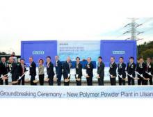 Wacker setzt Spatenstich für neue Produktionsanlage in Südkorea
